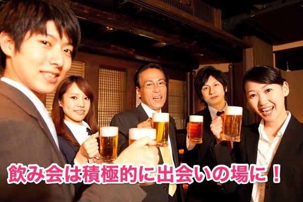 ①同業者の飲み会を利用する