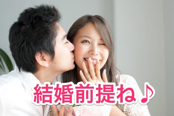 マッチングアプリ結婚前提に関するまとめ