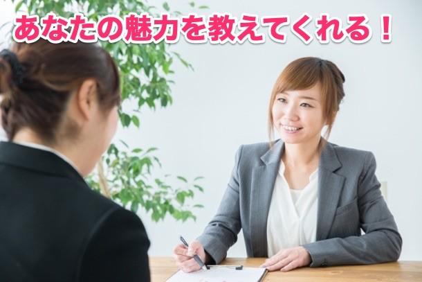 コーディネーターから紹介文あり(600文字)