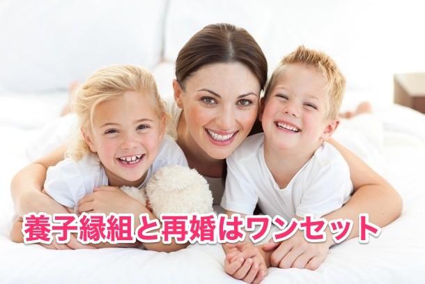 ①養子縁組で養育費支払い義務を確保