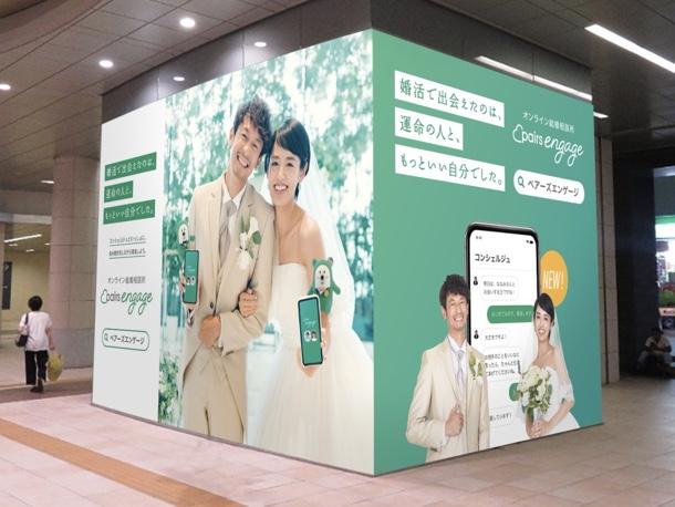 都内「汐留駅」広告展開