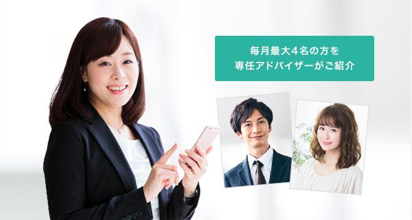 ②会員検索/紹介