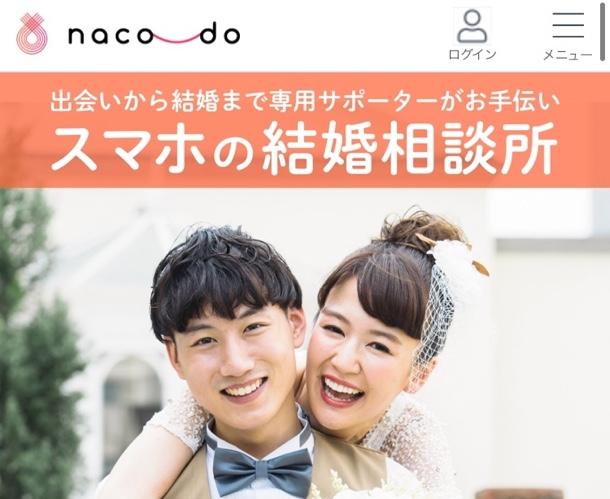 naco-do1