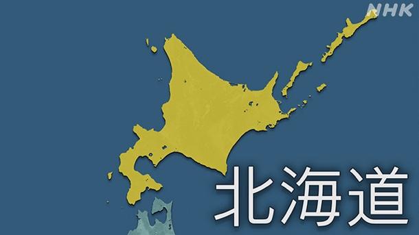 北海道婚活ならではの特徴とは?