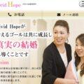 取材 岡山県の結婚相談所「Vivid Hope」女性向き!エステから誕生した