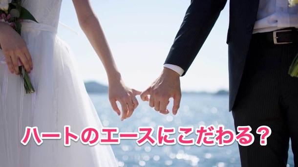 短期成婚退会に共通する特徴